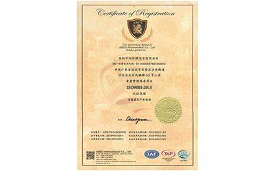 ISO质liang管理认证中wen版